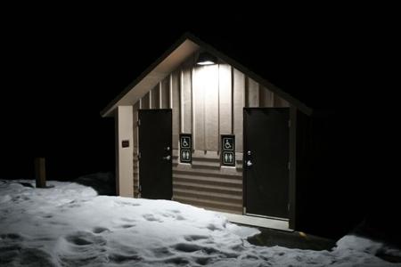 Solar Restroom Light