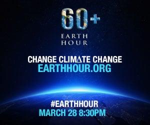 wwf_earth_hour_300x250_ccc